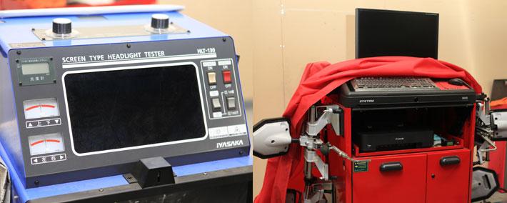 診断機器の写真想定