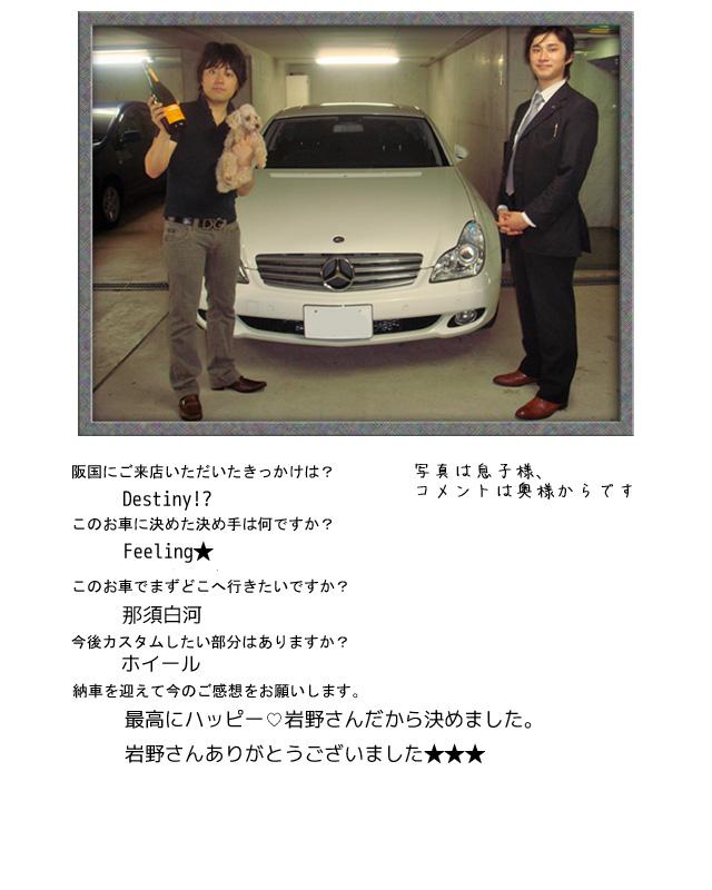 M.Benz CLS500