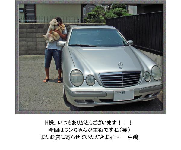 M.Benz E240
