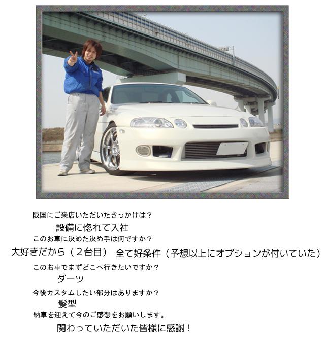 トヨタ ソアラ