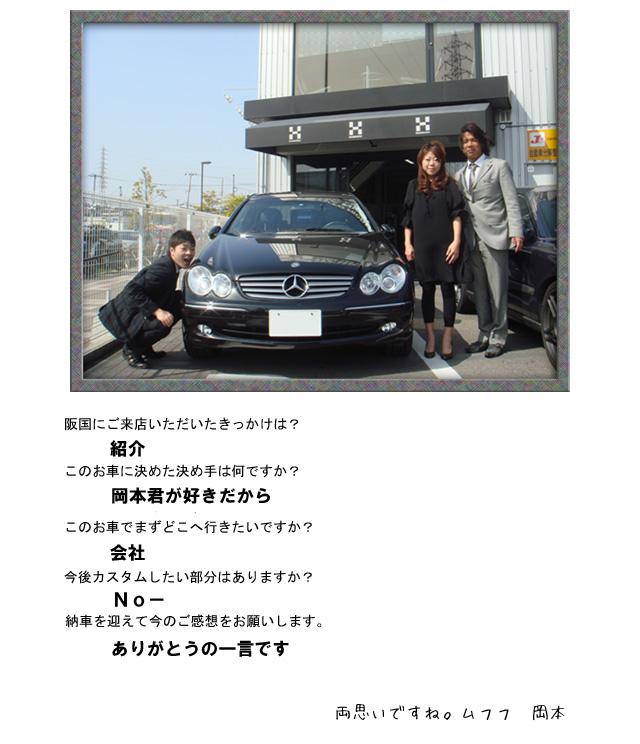 M.Benz CLK320
