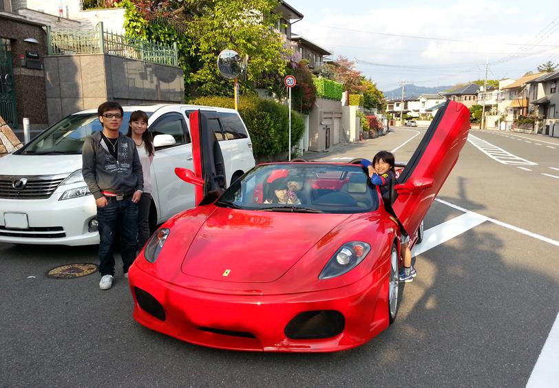 Ferrari  F430NOVITEC納車